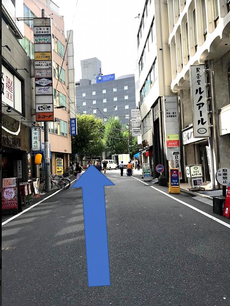 セル・ヒーリング整体への道順13