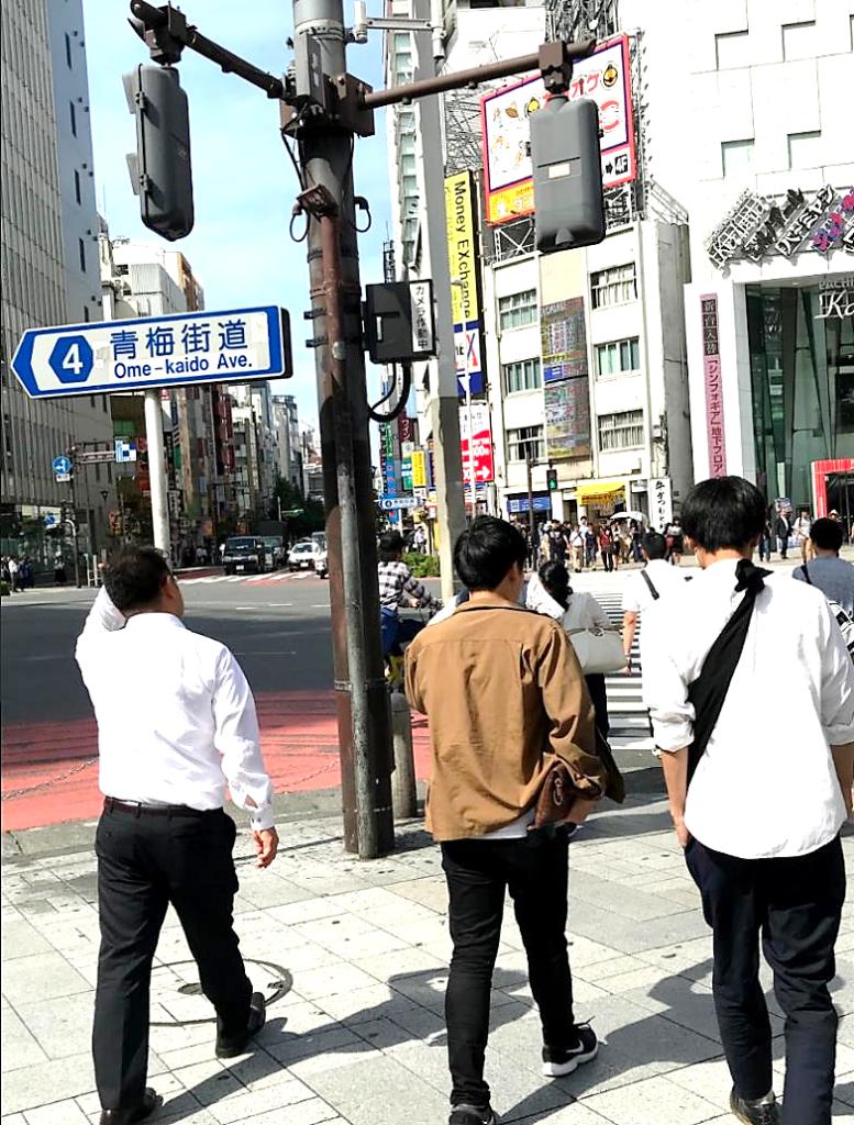 セル・ヒーリング整体への道順8