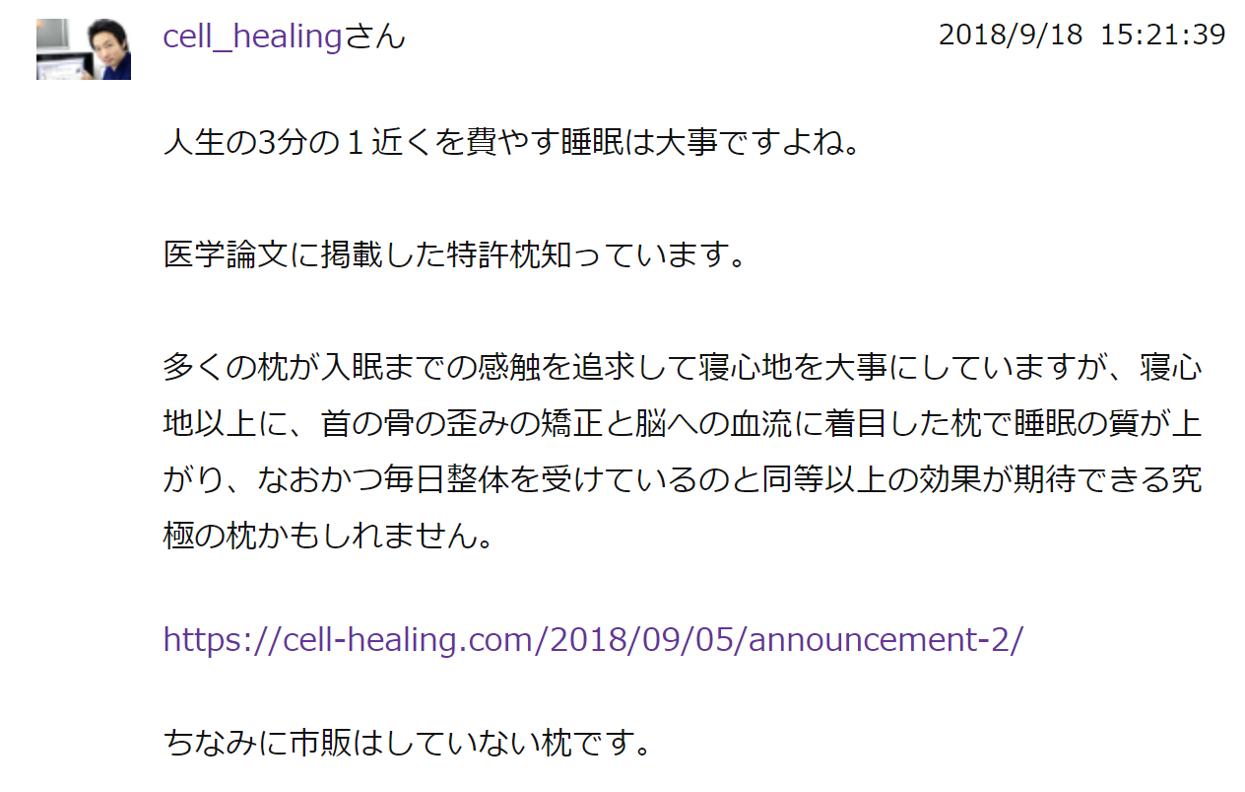 Chiebukuro_14A