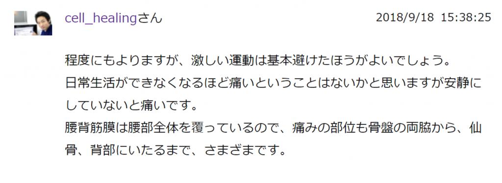 chiebukuro_12A