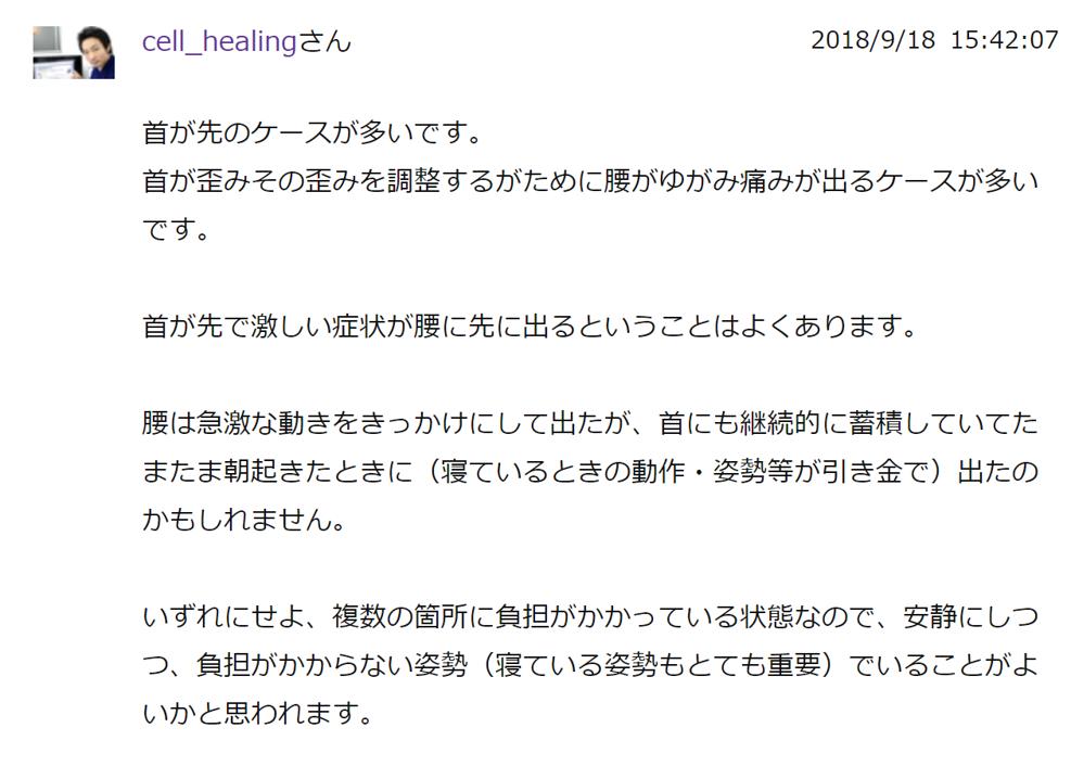 chiebukuro_13A