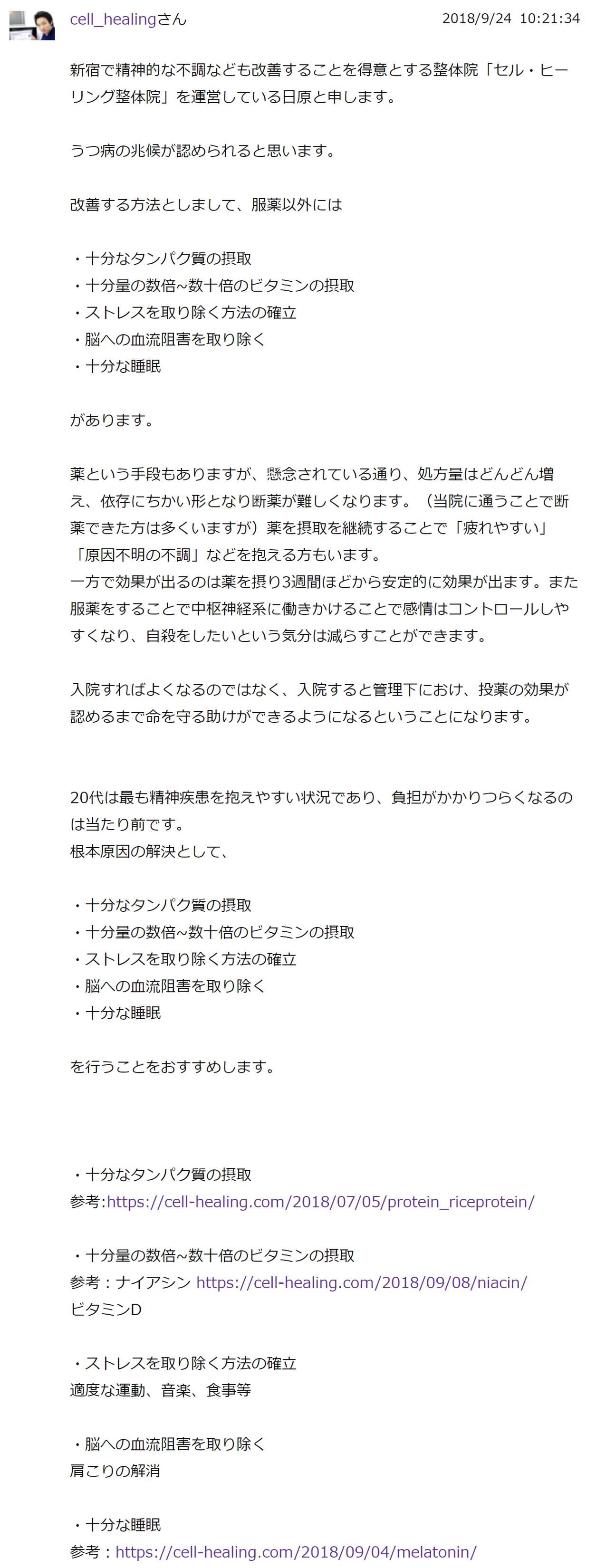 chiebukuro_15A