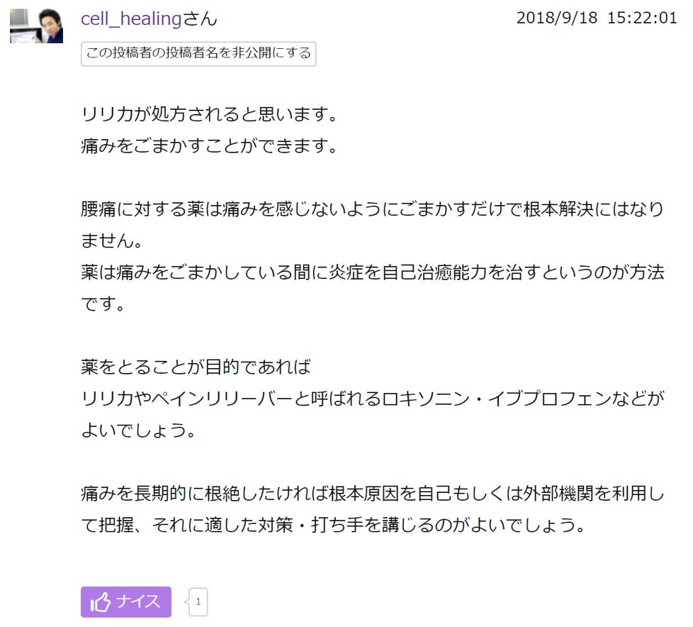 chiebukuro_9A