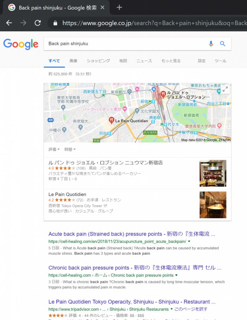 Back pain Shinjuku検索結果
